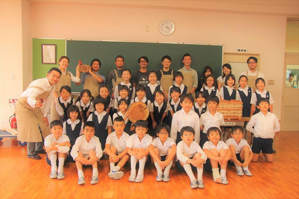 ◇木育参観授業◇~徳島文理小学校~