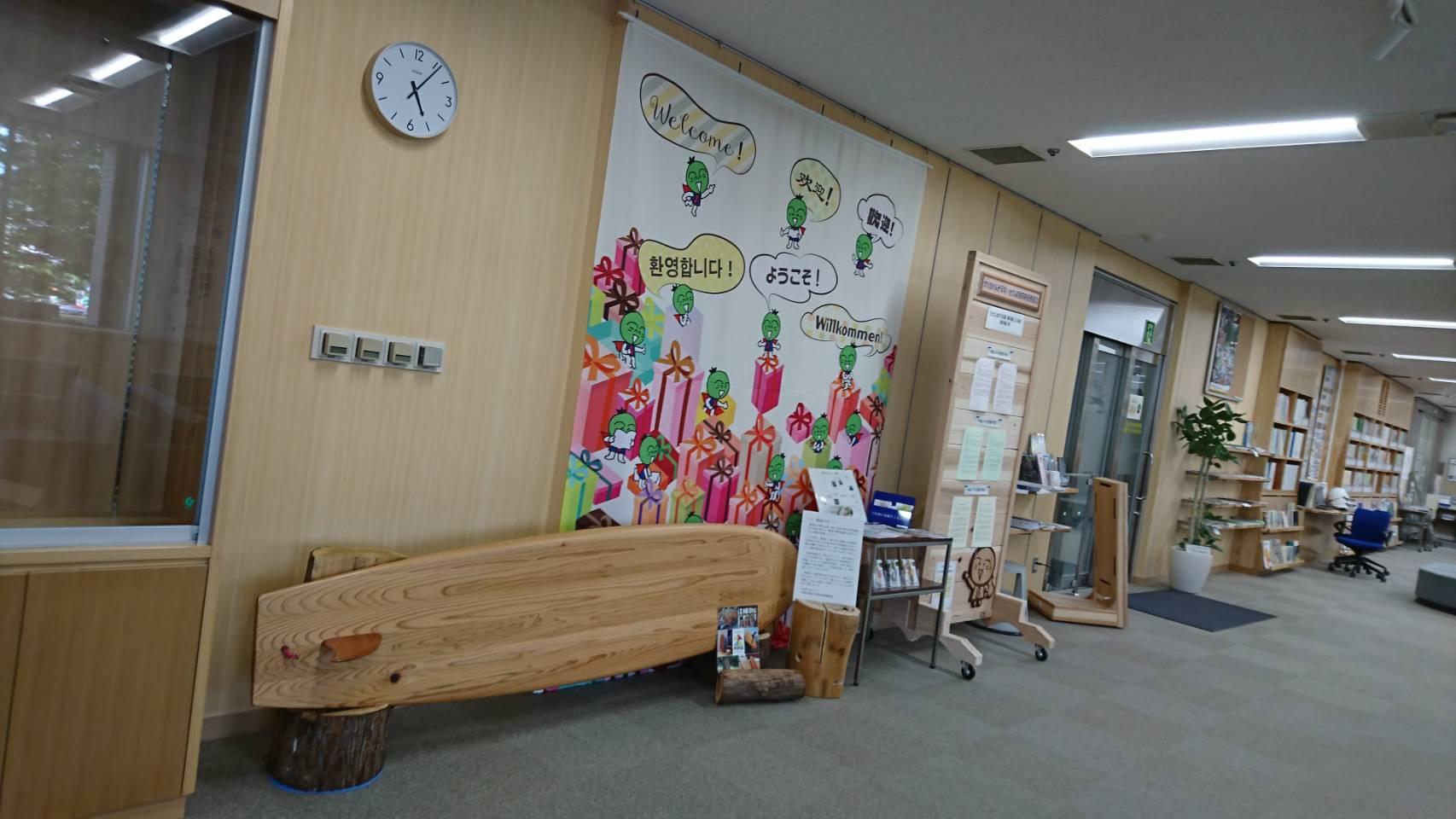 徳島県庁1F すだちくんテラスに徳島発ウッドデザイン賞製品展示!