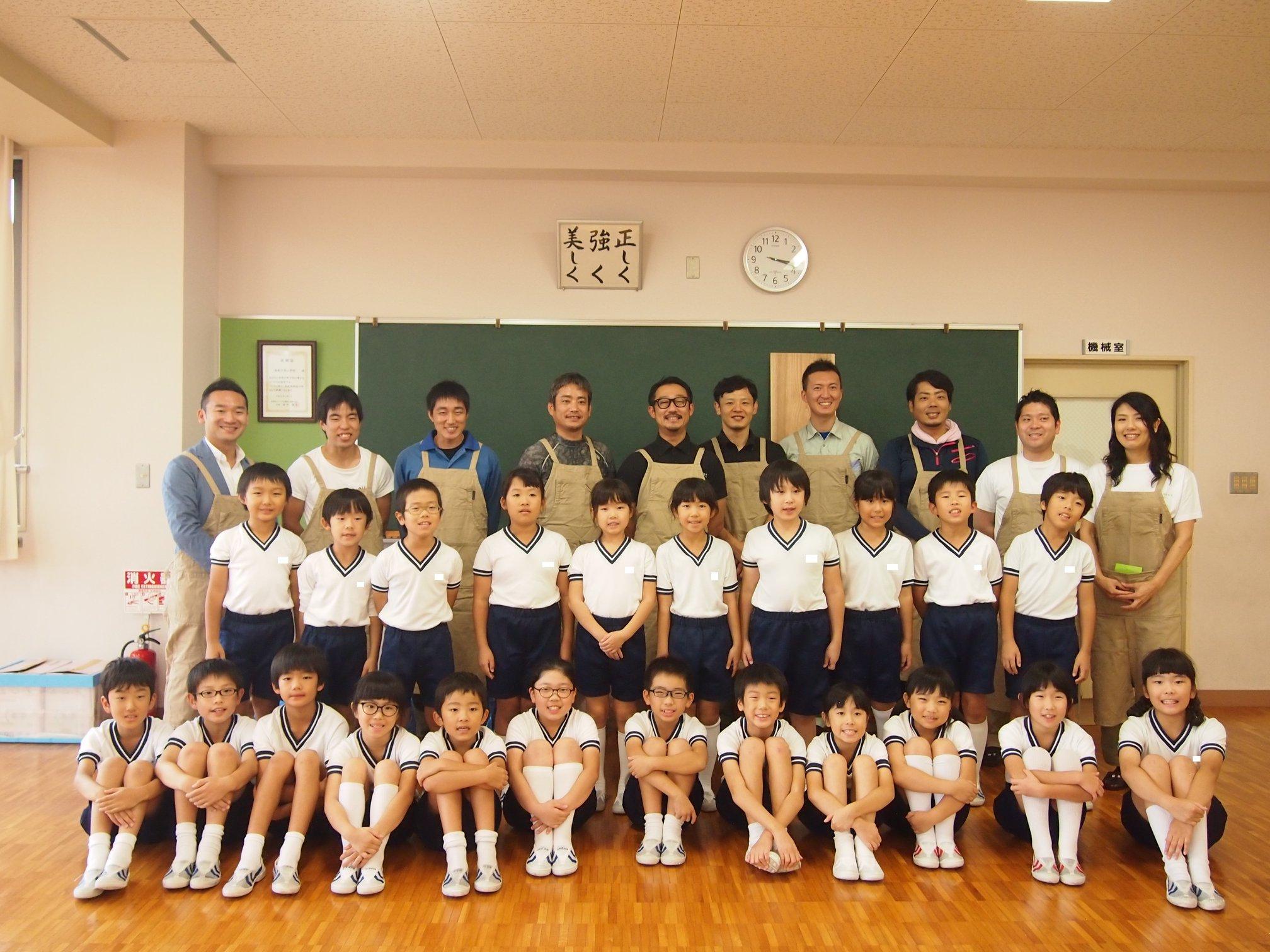 徳島文理小学校 木育出前授業2018